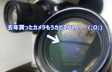 camera_kabi