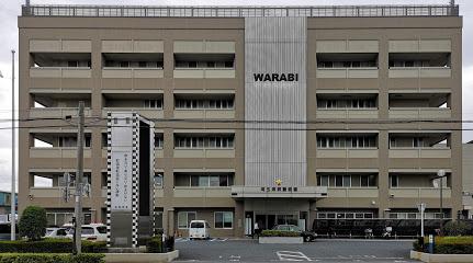 埼玉県警察 蕨警察署