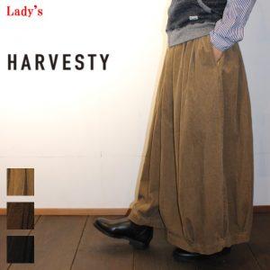 harvesty36-2