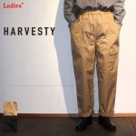 HARVESTY ガーデンパンツ GARDEN PANTS A11706 (BEIGE)
