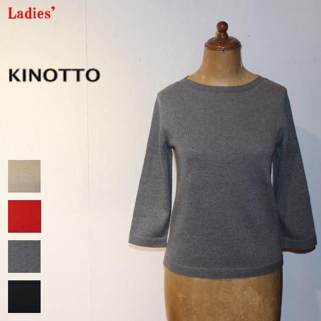 KINOTTO ボートネックコットンニット Boat Neck Knit 251K-01 (GRAY)