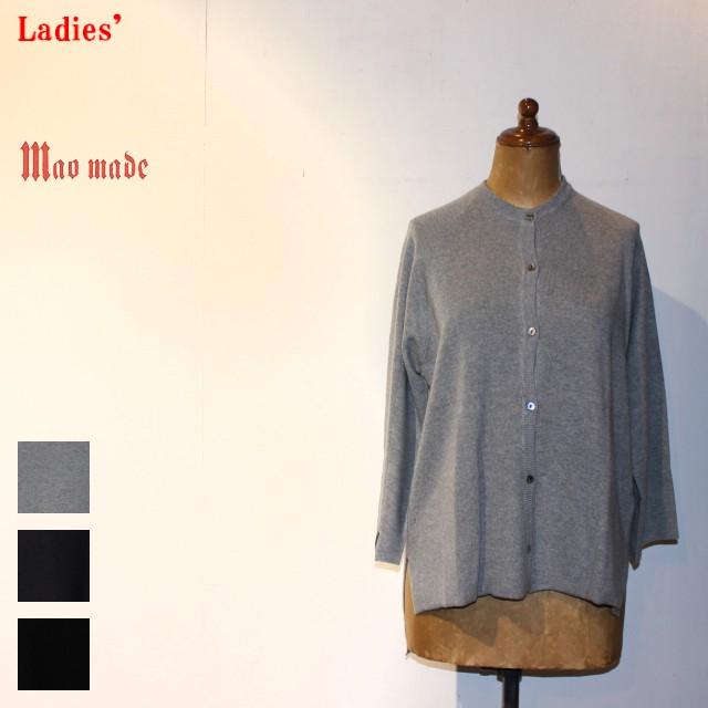 maomade ミラノリブニットカーディガン Milano Rib Knit Cardigan 711117 (GRAY)