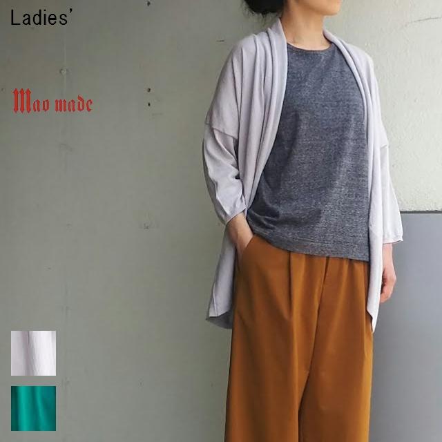 maomade コットンニットショールカーディガン Cotton Knit Shawl Cardigan 711144 (L.GRAY)