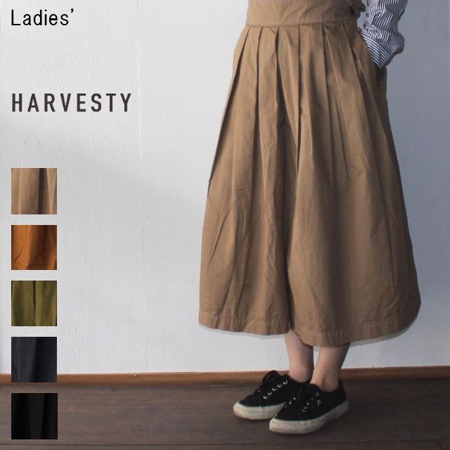 HARVESTY キュロットスカート A21501 (BEIGE)
