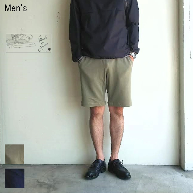 UpscapeAudience 裏毛イージーショーツ SWEAT EASY SHORTS AUD3377 (TEA LEAF)