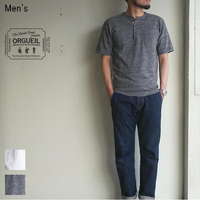 ORGUEIL 吊り編み天竺ヘンリーネックT Henry T-Shirt  OR-9013 (GRAY)