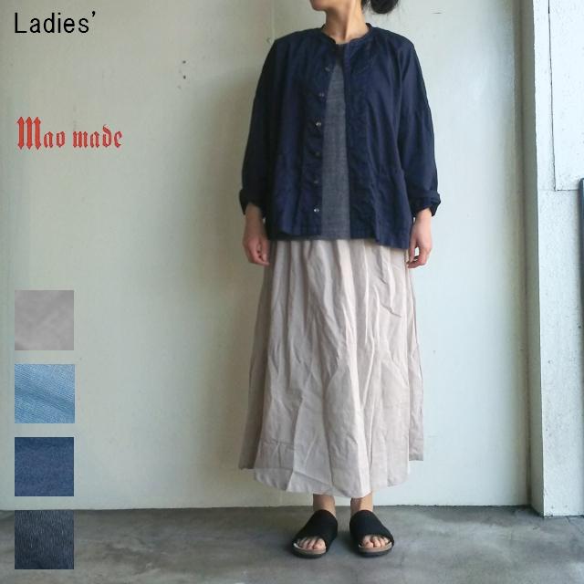 maomade コットンリネンスカート Cotton Linen Skirt 721310 (GRAYGE)