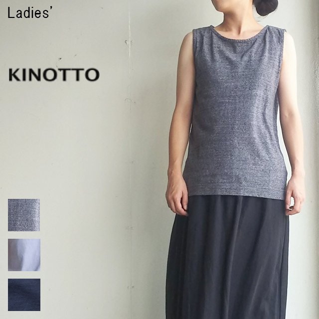 KINOTTO ノースリーブカットソー No Sleeve 251C-06 (CHARCOAL)