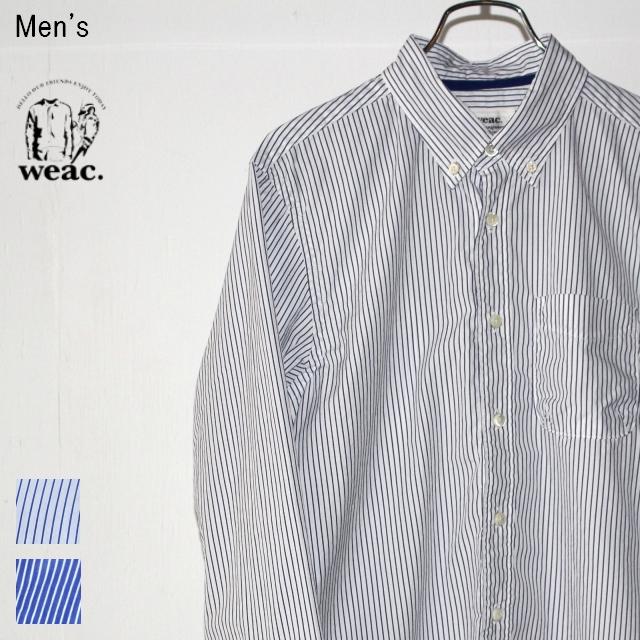 weac. GIZAコットンベーシックシャツ BASIC SHIRTS (WHITE×NAVY STRIPE)