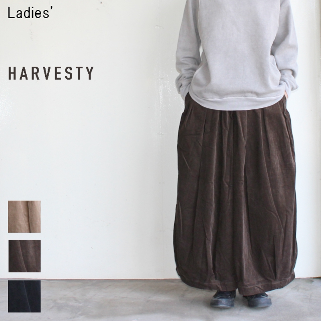 HARVESTY サーカスキュロット CORDUROY CIRCUS CULOTTES A21615 (BROWN)