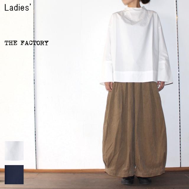 THE FACTORY コットンツイルプルオーバーシャツ TF17AW-0104 (WHITE)