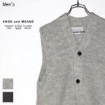 ENDS and MEANS ニットベスト Grandpa Vest EM172K009 (BEIGE GRAY)