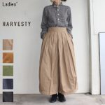 HARVESTY サーカスキュロット CIRCUS CULOTTES A21609 (BEIGE)