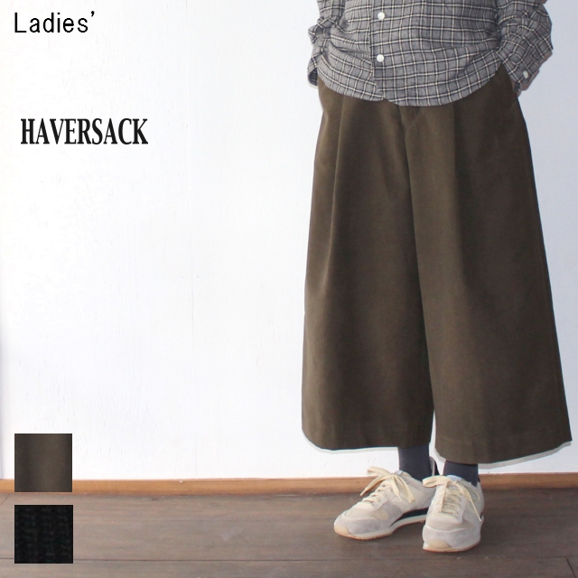 HAVERSACK モールスキンワイドパンツ Moleskin Wide Pants 361703 (KHAKI , BLACK)