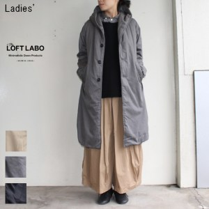 THE LOFT LABO フードロングダウンコート WIIS TL15FJK4 (TOP GRAY)