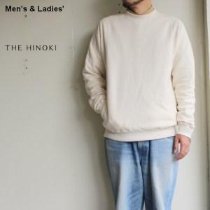 THE HINOKI オーガニックコットン裏起毛スウェット (Natural)