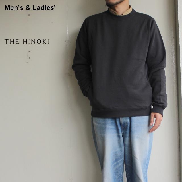 THE HINOKI オーガニックコットン裏起毛スウェット (Dark Gray)