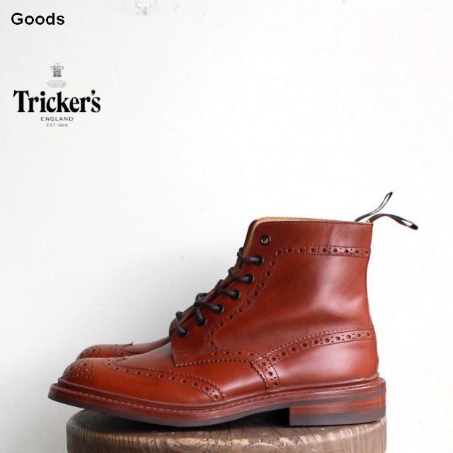 Tricker's ブローグブーツ STOW  (Marron)