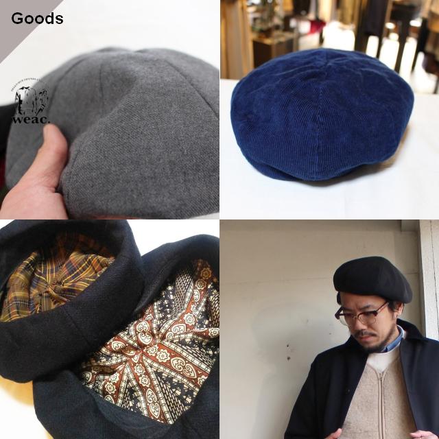 weac. ベレー帽 BASIC BERET 4タイプ