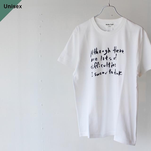 Honky Tonk weac. それでも私は酒を飲みたい Print T-shirt