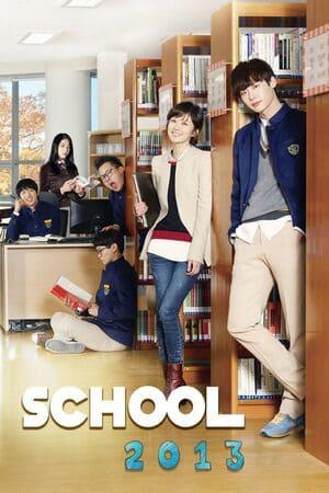المدرسة School.2013