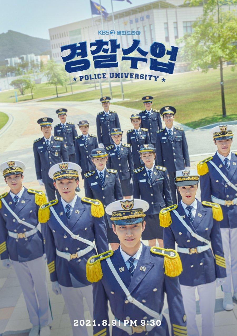 جامعة الشرطة Police University