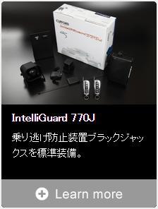 intelliguard770j