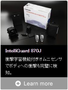 intelliguard870j