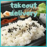 シェフほしの お弁当、惣菜店@テイクアウト&デリバリー