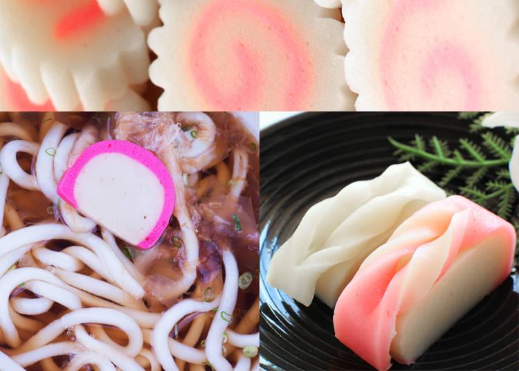 9) Kamaboko – Fish Cake