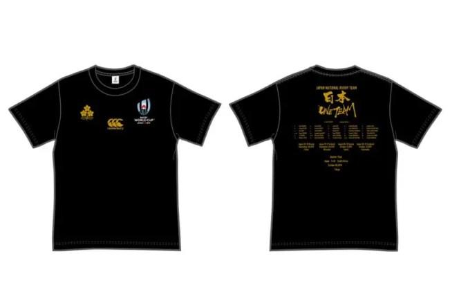 ラグビーワールドカップ2019日本大会の記念Tシャツの黒