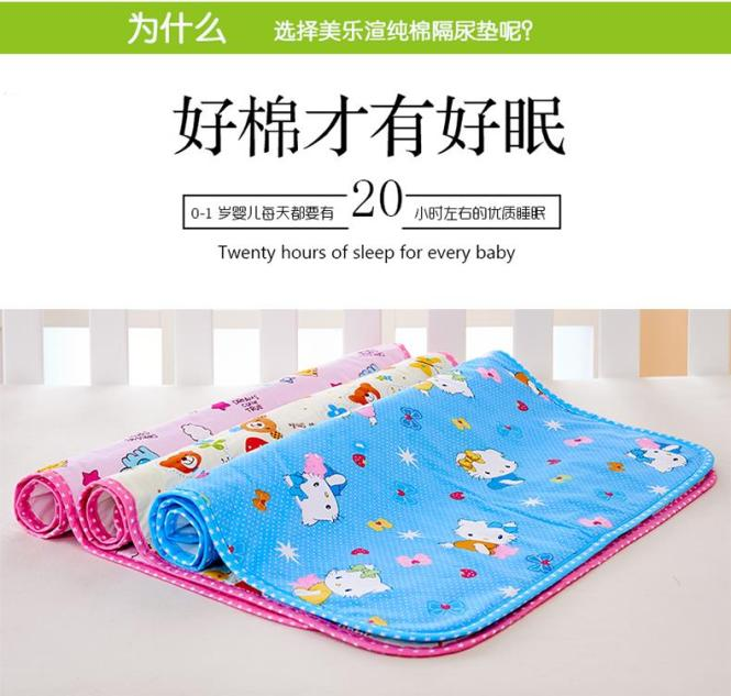 Multipurpose Waterproof Mattress Protector Sheet Baby Cot Mat