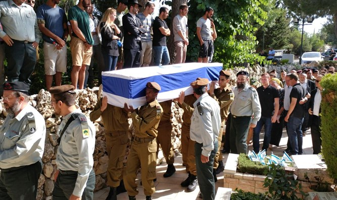 funeral of David Golovenchich