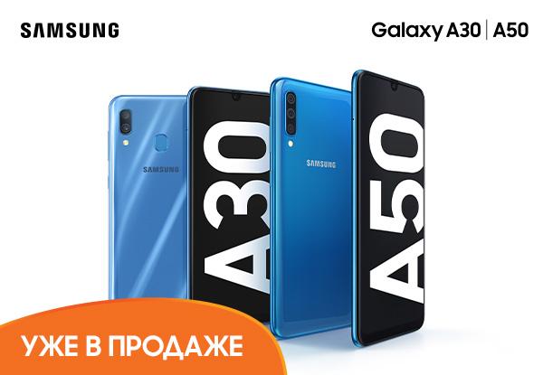 Картинки по запросу Samsung Galaxy A50s новости и фото