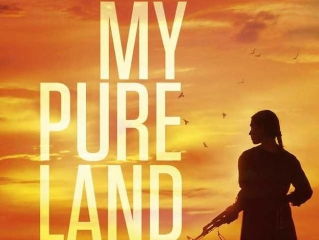 فلم مائی پیور لینڈ آج برطانیہ میں ریلیز کی جائے گی؛فوٹوفائل