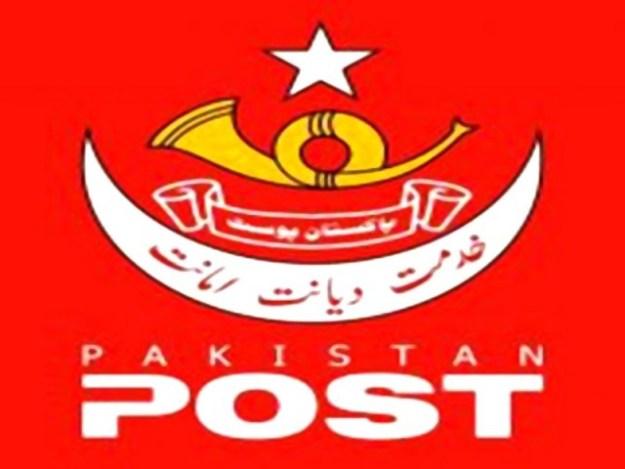 کوریئرکو ریگولیٹ کیاجائے گا،جی پی او اسلام آباد کی ری برانڈنگ کے افتتاح پر میڈیا بریفنگ۔ فوٹو: فائل