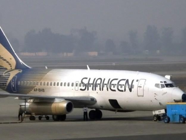سول ایوی ایشن نے واجبات کی عدم ادائیگی پر شاہین ایئر کی بین الاقوامی پروازوں کیلئے تمام خدمات ختم کردیں فوٹو:فائل