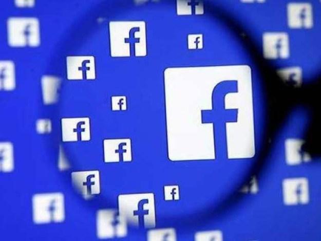 فیس بک کلون کی خبریں غلط اور افواہ پر مبنی ہیں (فوٹو: فائل)