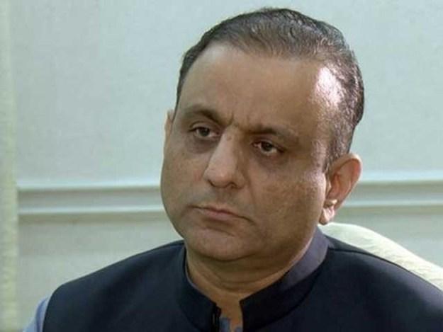 محکمہ داخلہ پنجاب نے علیم کی بی کلاس دینے کے لئے جیل خانہ جات کو باضابطہ مراسلہ جاری کردیا۔ فوٹو: فائل