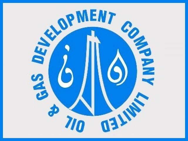 حکومت نے OGDC کے حصص کی فرخت کا عمل روک دیا