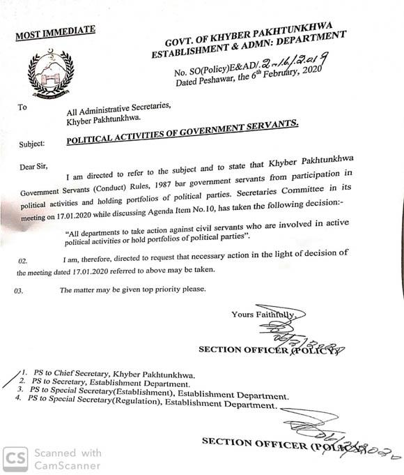 KPK Govt Latter about Political activity by Govt employee