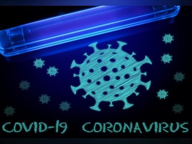 الٹراوائیلٹ شعاعوں کی بے ضرر قسم سے کورونا وائرس کا خاتمہ
