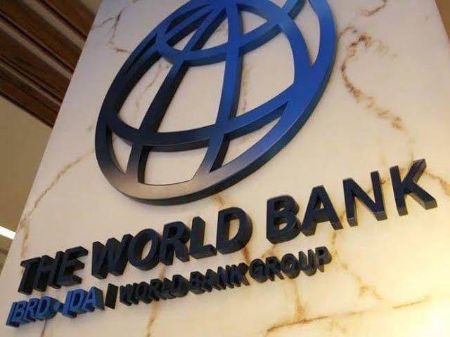 عالمی بینک کی ٹیکس اصلاحات کیلیے 30 کروڑ ڈالر کی منظوری