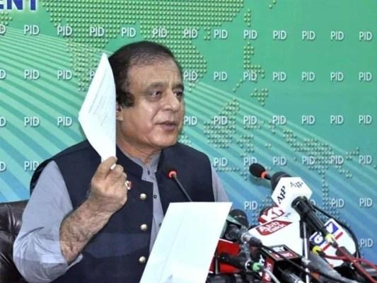 اپوزیشن غیر متعلقہ افراد کے ثبوت دینے کے لئے ، وفاقی وزیر اطلاعات
