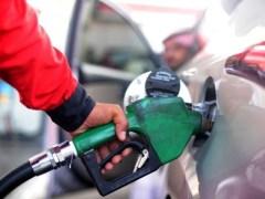 حکومت کا پیٹرولیم مصنوعات کی موجودہ قیمتیں برقرار رکھنے کا فیصلہ