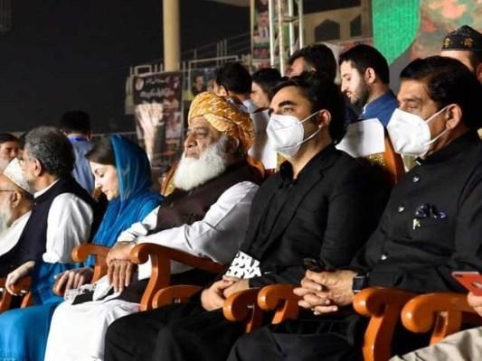 سیینٹ میں اپوزیشن کے دو علیحدہ علیحدہ اجلاس منعقد ہوئے۔