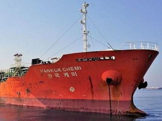 ایران نے بحری جہاز کو جنوری میں تحویل میں لیا تھا، فوٹو: فائل