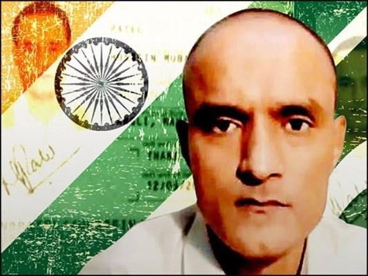 بھارت نے کلبھوشن کیس میں پاکستانی عدالت کے دائرہ اختیار پر سوال اٹھادیا