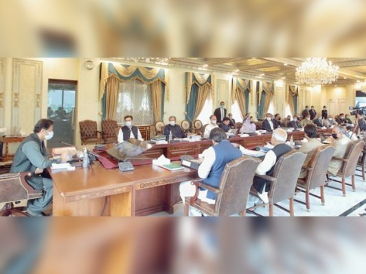 وفاق کے زیرانتظام 5 اسپتالوں کے بورڈ آف ڈائریکٹرز،10 بجلی کمپنیوں کے بورڈزمیں صارفین نمائندوں کی شمولیت کی منظوری۔ فوٹو: فائل