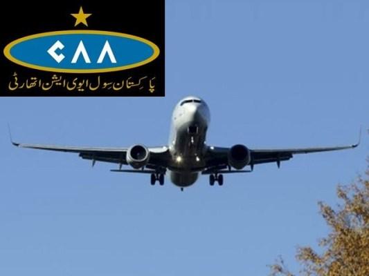 پاکستان آنیوالے مسافر تصدیق شدہ لیبارٹریز سے کورونا ٹیسٹ کرائیں، سی اے اے۔ فوٹو: فائل